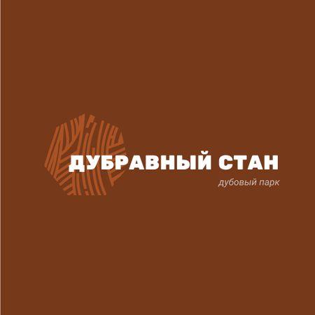 Park Ad with Tree Texture Icon Logo – шаблон для дизайна