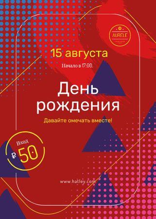 Birthday Party Invitation Geometric Pattern in Red Invitation – шаблон для дизайна