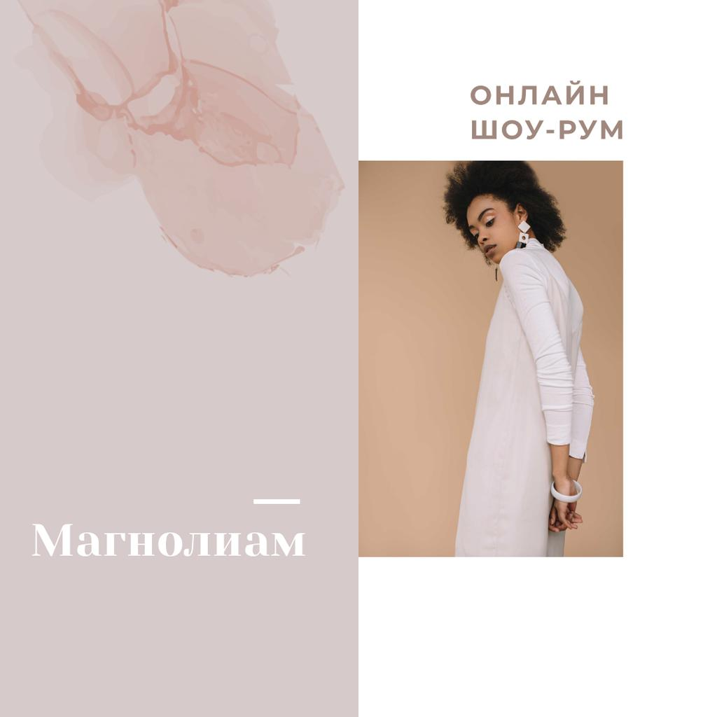 Showroom Ad with Stylish Woman in white Dress and Earrings Instagram AD – шаблон для дизайна