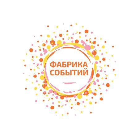 Event Agency with Confetti Burst in Yellow Logo – шаблон для дизайна