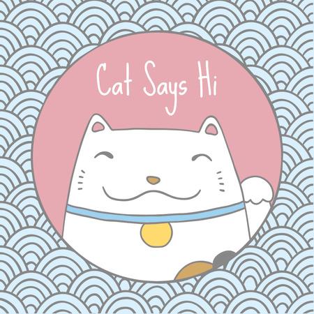 Plantilla de diseño de Cute Cat in Pink Circle Instagram