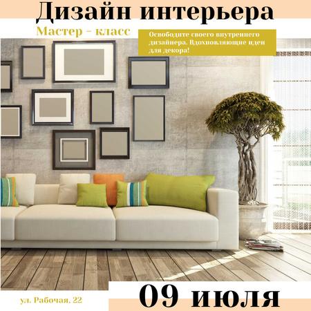 Interior decoration masterclass with Sofa in room Instagram AD – шаблон для дизайна