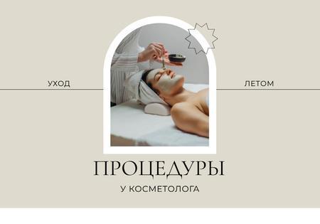 Modèle de visuel Woman relaxing at Spa procedure - VK Universal Post