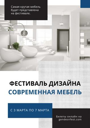 Modern furniture design festival Poster – шаблон для дизайна