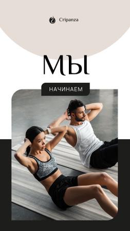 Man and Woman doing gymnastic exercises Instagram Story – шаблон для дизайна