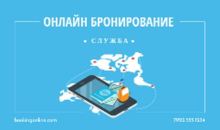 Online Booking Service with Smartphone and Map Business card – шаблон для дизайна