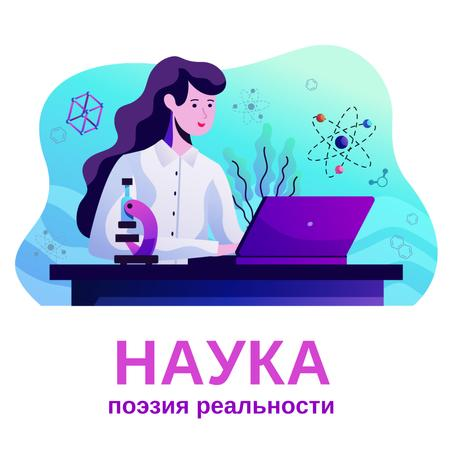 Female scientist working on laptop Animated Post – шаблон для дизайна