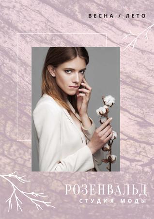 Fashion studio collection ad Poster – шаблон для дизайна