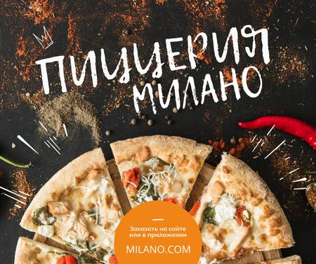 Pizzeria Ad with Delicious pieces of Pizza Facebook – шаблон для дизайна