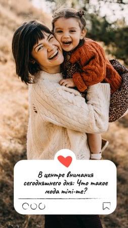Plantilla de diseño de Family Day with Cute Mother and Daughter Instagram Story