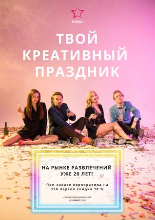 Creative Event Invitation People with Champagne Glasses Poster – шаблон для дизайна