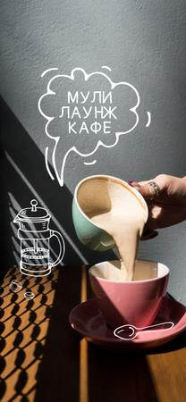 Pouring Coffee in cup Snapchat Geofilter – шаблон для дизайна