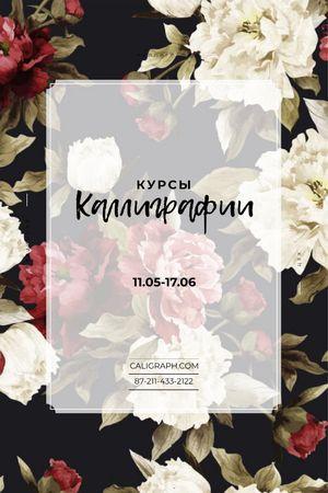 Calligraphy workshop Announcement with flowers Tumblr – шаблон для дизайна