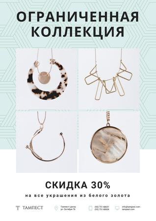 Jewelry Sale Announcement with Necklace with Pendant Poster – шаблон для дизайна
