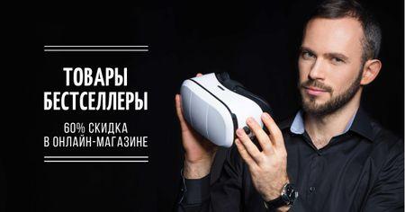 Gadgets Offer with Man holding VR Glasses Facebook AD – шаблон для дизайна