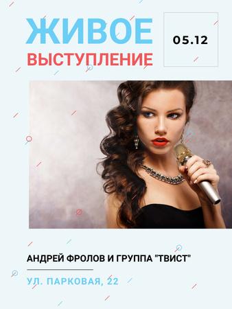 Live Performance Announcement Gorgeous Female Singer Poster US – шаблон для дизайна