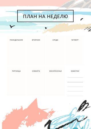 Weekly Plan on Ocean Landscape Painting Schedule Planner – шаблон для дизайна