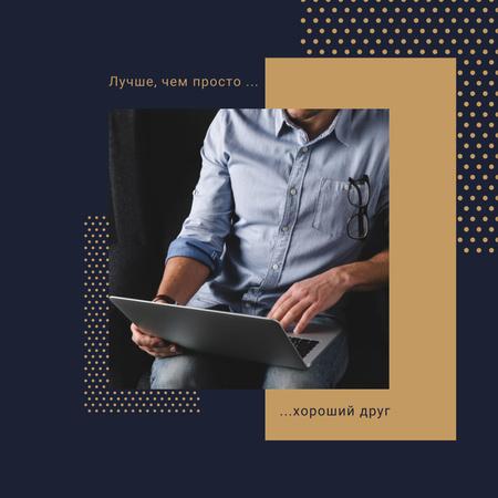 Man Typing on Laptop in Blue Instagram AD – шаблон для дизайна