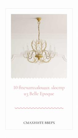 Elegant Chandeliers Offer Instagram Story – шаблон для дизайна