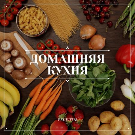 Fresh ripe vegetables Instagram – шаблон для дизайна
