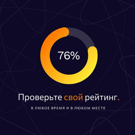 04_vector Instagram – шаблон для дизайна
