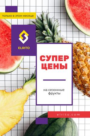 Raw summer fruits Pinterest – шаблон для дизайна