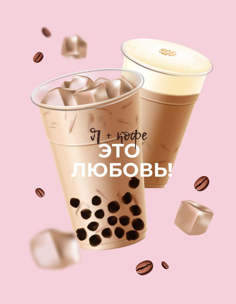 Coffee Offer with drinks in cups T-Shirt – шаблон для дизайна