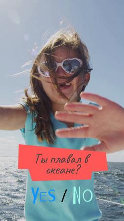 Happy Girl at the Beach TikTok Video – шаблон для дизайна
