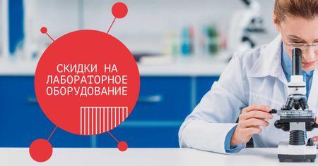 Lab Equipment Sale with Scientist Facebook AD – шаблон для дизайна