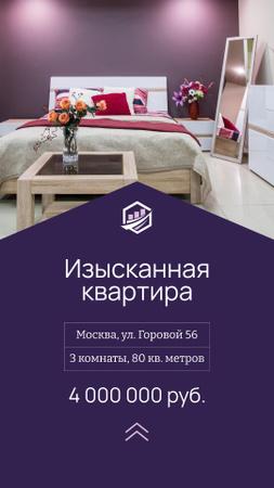 Real Estate Ad Cozy Bedroom Interior Instagram Story – шаблон для дизайна