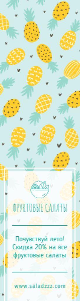 Fruit salad discount banner Skyscraper – шаблон для дизайна