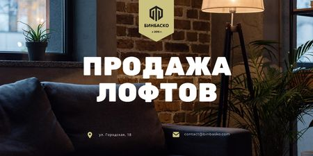 Real Estate Ad with Modern Loft Interior Twitter – шаблон для дизайна