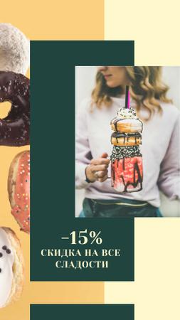 Girl holding sweet freakshake Instagram Story – шаблон для дизайна