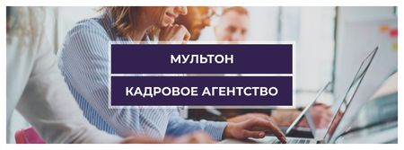 Recruitment agency with people working on laptops Facebook cover – шаблон для дизайна
