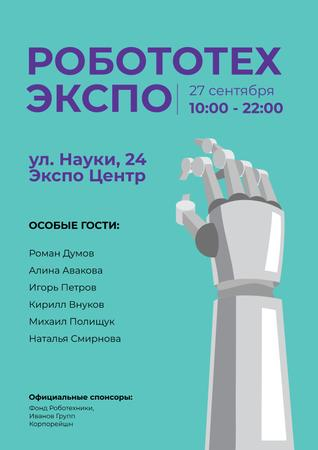 Robotics Expo Annoucement with Robot Hand in Blue Poster – шаблон для дизайна
