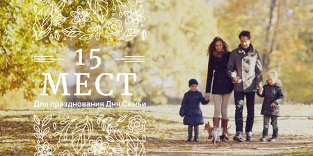 15 places to celebrate family day poster Image – шаблон для дизайна