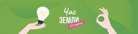 Plantilla de diseño de Earth Hour Announcement on green VK Community Cover