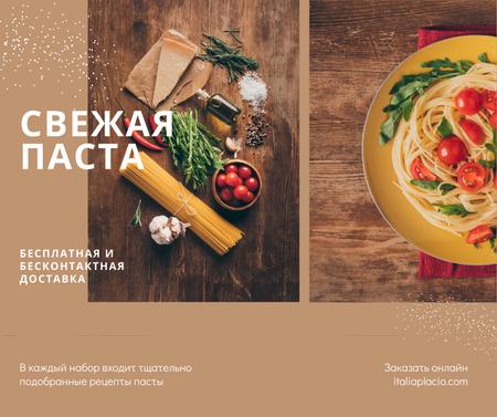 Fresh Pasta Kit Delivery Offer Facebook – шаблон для дизайна