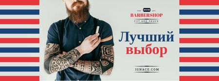 Professional barber holding razor Facebook cover – шаблон для дизайна