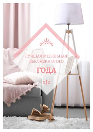 Furniture showroom advertisement with Cozy Sofa Poster – шаблон для дизайна