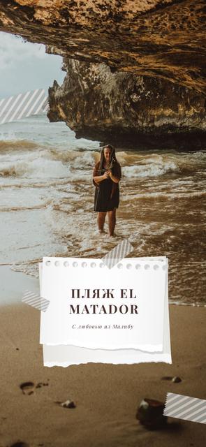 Woman at the rocky Beach in Malibu Snapchat Geofilter – шаблон для дизайна