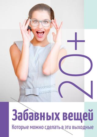 Fun things with Woman in glasses Poster – шаблон для дизайна