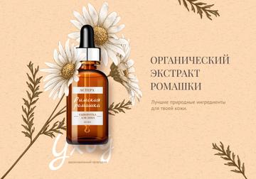Natural Cosmetics promotion with flower