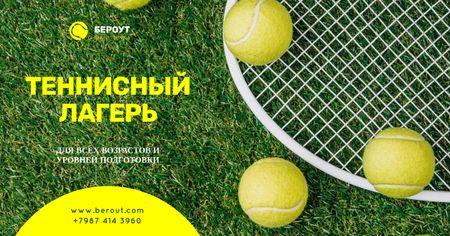 Sports Camp Offer Tennis Racket on Court Facebook AD – шаблон для дизайна