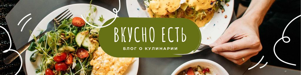 Culinary Blog Ad with Dishes on Table — Створити дизайн