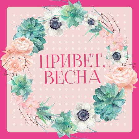 Spring flowers wreath in pink Instagram AD – шаблон для дизайна