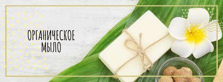 Natural soap bar with Flower Facebook cover – шаблон для дизайна