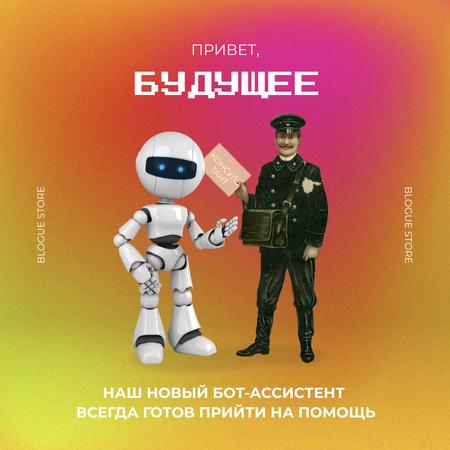 Funny Illustration of Modern Robot and Postman Instagram – шаблон для дизайна