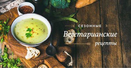 Seasonal vegetarian recipes with Veggie Dishes Facebook AD – шаблон для дизайна