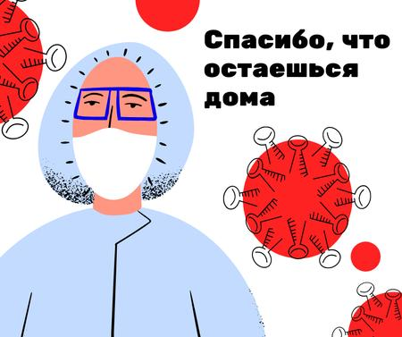 #Stayhome Coronavirus awareness with Doctor in protective suit Facebook – шаблон для дизайна